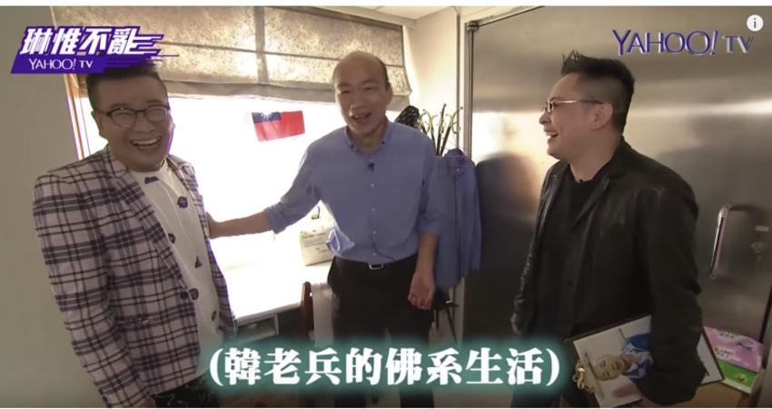 影/韓國瑜「超簡陋」房間曝光 網笑:跟北漂族一樣克難